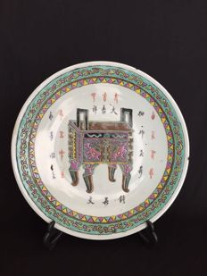 Famille rose porcelain plate - China - 19th century