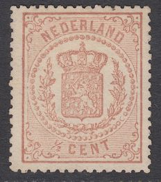 Netherlands 1871 - National coat of arms, line perforation 14 - NVPH 13A, with expert's certificate