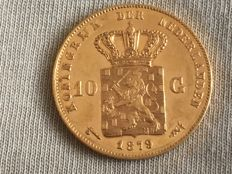 Netherlands - 10 gulden 1879/77 Willem III (overstrike) - gold