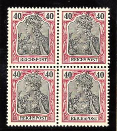 Germany Empire 1900. 40 Pf no filigree (Yvert & Tellier No. 58)