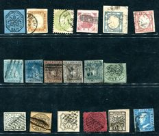 Historic States of Italy - Lot of 18 stamps