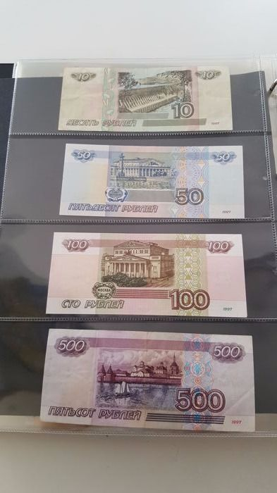 World - Russia, China and various countries - Collection of banknotes, 248 notes in an album