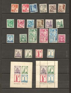 German Occupation of France 1945-1949 - Collection of stamps