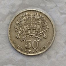Portugal – Republic – 50 Centavos – 1938 – Alpaca – The rarest in the series - Fantastic