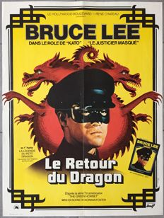 Ferracci - Le Retour du dragon / The Green Hornet (Bruce Lee) - 1974