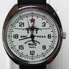 Raketa  - Stormtrooper IL- 2- 1941- military mariage - Air Force-wristwatch 1965