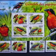 Stamps Belgian ex-colonies 25 september 2017