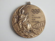 Old bronze commemorative medal of the fallen athletes of the 20th Olympics in Munich 1972