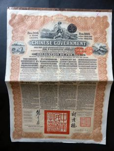Chinese state loan 5% from 1913, Reorganization