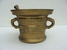 Heavy (3.2 kg) and large bronze mortar with inscription: 'Heinrick ter Herst me fecit anno 1607'