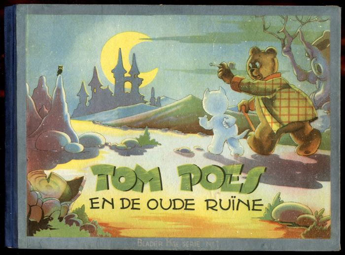 Tom Poes en de oude ruïne - Blader mee serie 1 - hardcover with linen back - 1st edition - (1945)