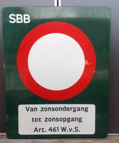 Road Sign by Staats Bos Beheer - the Netherlands - ca. 1980