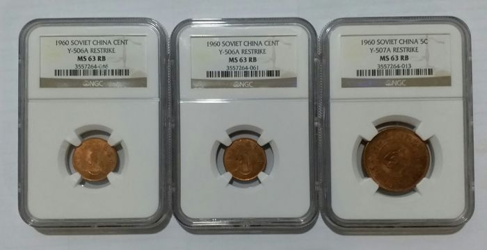 China (Chinese Soviet Republic) - 1 cent (x2) & 5 cents 1960 restrike (lot of 3 coins) - copper