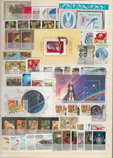 Soviet Union 1980/1991 – Lot of stamps and Block Sheets