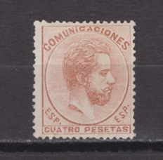 Spain, 1872 - Amadeo I, 4 pesetas, Marked 'Llach' - Edifil No. 128