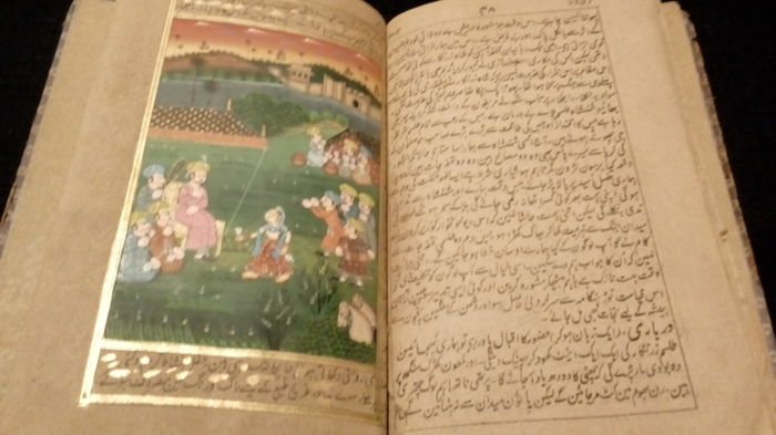 Manuscript; Indian book with illuminated paintings - 17th/18th century