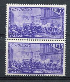 Italy, 1948 -- Express mail, Italian unification pair, Sassone  no. Exp 32