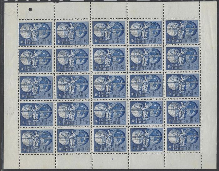 Belgium 1949 - 75 years UPU 4F blue in sheet of 25 - OBP no. F812