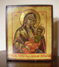 Travel icon 'Mother of God Assuage My Sorrows' - Russia -mid-19th century