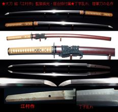 Japanese sword Emura saku the blade was made during war time, 1941 very rare