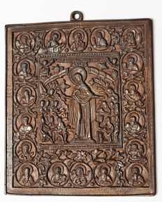 "Russian Orthodox travel icon  - Bronze casting -  ""All the Afflicted with the angels"" - 20 th century"