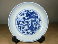 A contemporary Blue and White 'dragon' Dish - China - late 20th century