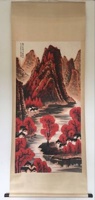 Hand-painted water-ink scroll painting《李可染-万山红遍》 - China - late 20th century
