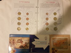 Europe - Lot of divisional coin series - 2008/2015 (5 pieces)