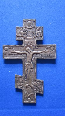 Orthodox sacred crucifix bronze