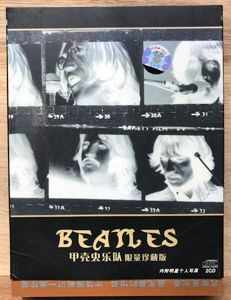 "Beatles: ""Let it be naked"" very rare double cd in beautiful wooden slipcase with EIGHT postcards!"