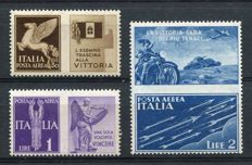 Kingdom of Italy, 1942 -- War propaganda, 3 non-issued values, Sassone  No. 12A/C
