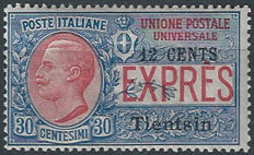 Kingdom of Italy, 1918 – Postal offices in Tientsin, China, Express – Sassone No. 2