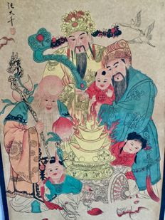 Print depicting the Three Immortals - China - mid-20th century