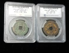 China - Lot of 2 coins ND (1094-1098) 'Shao Sheng' - Northern Song Dynasty - Bronze & Iron