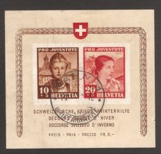 Switzerland - Collection with Projuventute blocks of four