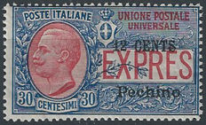 Kingdom of Italy 1918 - Post Office in Beijing, China, Express, Sassone No. 2