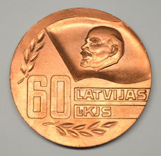 Russia/USSR - Big Commemorative Medal, V. I. Lenin