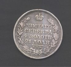 Russia -- Tsar Alexander I -- 1 rouble 1818 ПС -- silver