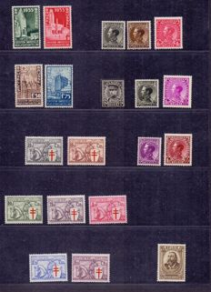 Belgium 1934 - Full year with series 'Ridder' (knight) - OBP 384/403