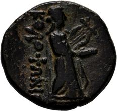 Greek Antiquity - Ionia. Kolophon Æ20 / Homer