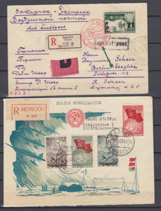 Russia – 1938, registered postcard with first day cancellation from Moscow – 1933, registered postcard, air mail, Zaporojïe (Ukraine) - Berlin
