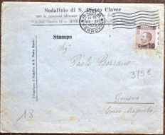 Italy, Kingdom, 1923/1927 - 50 cent. on 40, not perforated on the right side. Cancelled on envelope from Rome to Genoa - Sass. No. 139w