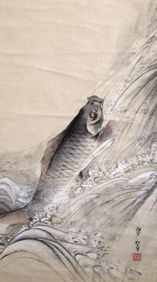 'Carp climbing Waterfall', impressive handpainted scroll painting, signed and stamped - Japan - ca. 1920