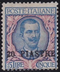 Italian Levant, 1908 - Constantinople, 20 Piastres on 5 Lire - Sassone No. 14