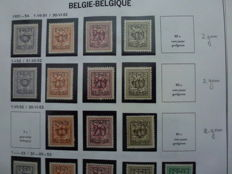 Belgium 1951/1992 - Selection of pre-cancelled stamps