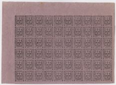 Modena, 1855 – Postage due for newspapers 9c entire sheet of 60 values including some variations – Sass. N. 3