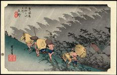 Woodblock print by Utagawa Hiroshige (1797–1858) - Fifty-three Stations of the Tôkaidô Road (reprint) - Japan - around 1920