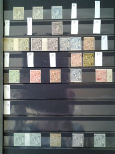 Monaco 1885/1975 - Collection of stamps - between Yvert no. 1 and 1009