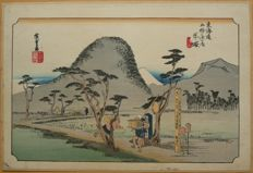 """Woodblock print by Utagawa Hiroshige (1797-1858) from the series """"Fifty-Three Stations of the Tokaido"""" (Hoeido edition, reprint) – Japan - around 1900"""