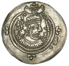 Ancient East - Sasanids. AR Drachm of Khusro II (AD 590-628), Mint RY ( Rayy )